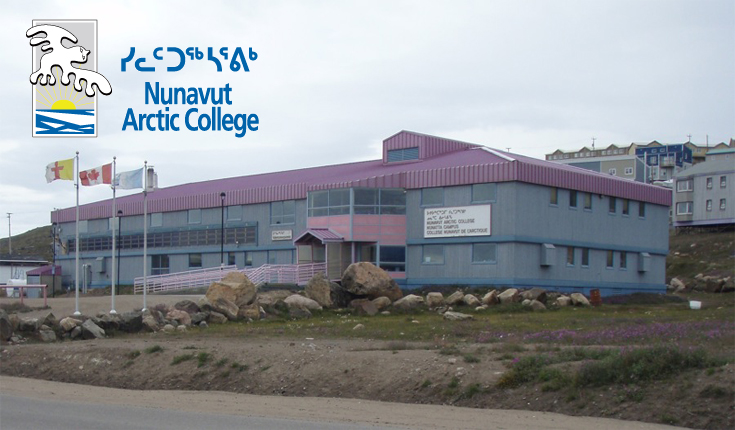 best universities in nunavut province