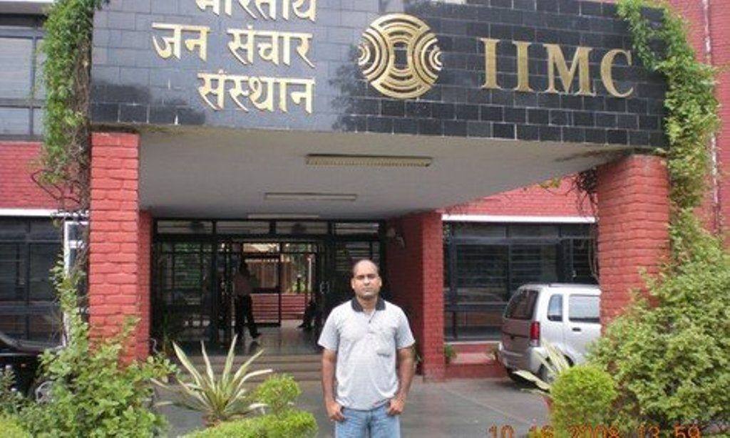 IIMC-Indian Institute of Mass Communication