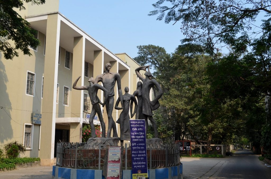 Jadavpur University (Faculty Council of Engineering and Technology)