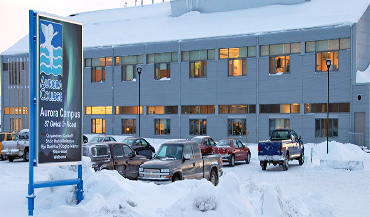 top universities in nunavut